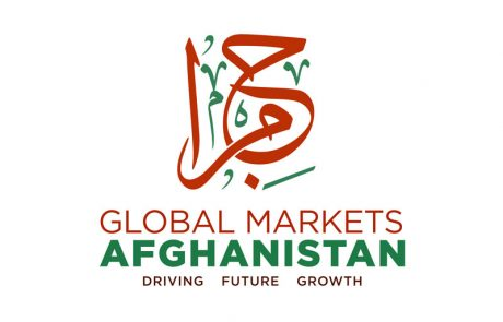 Global-Makret-Afghanistan-2x
