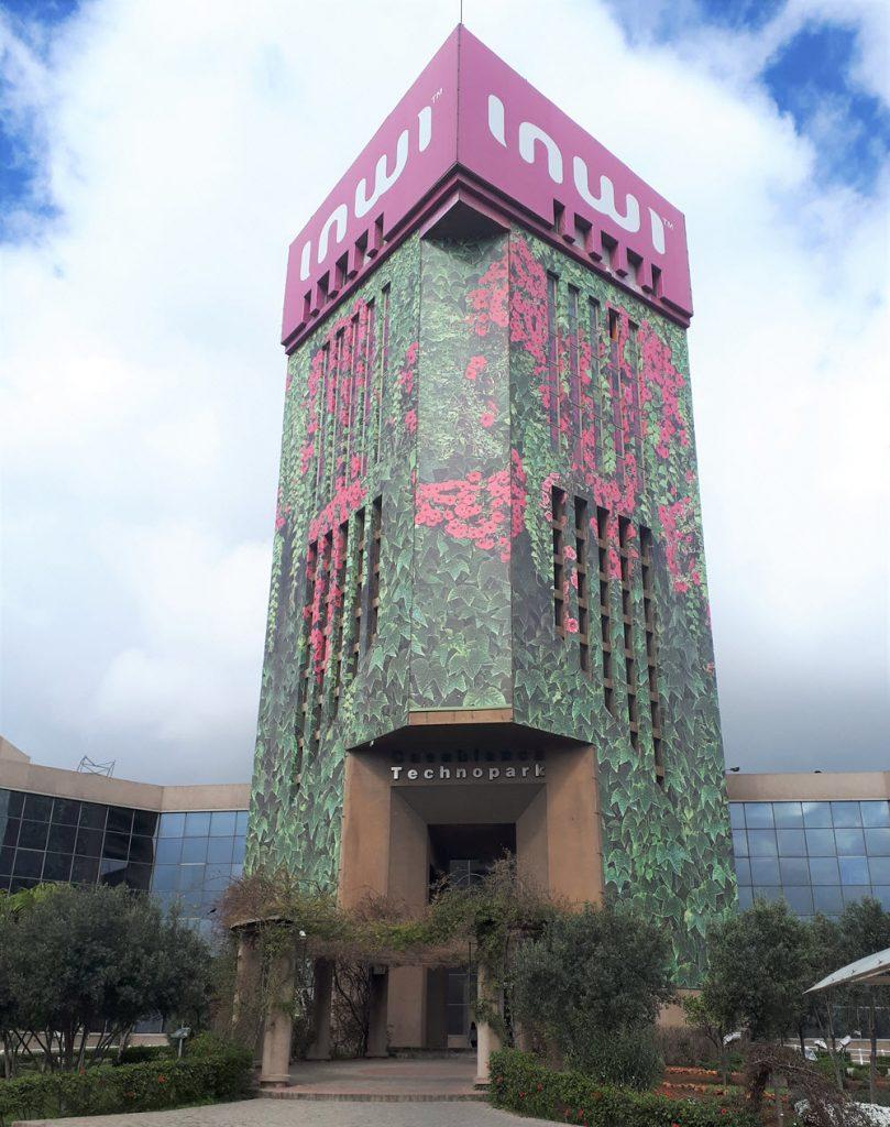 Technopark Casablanca front