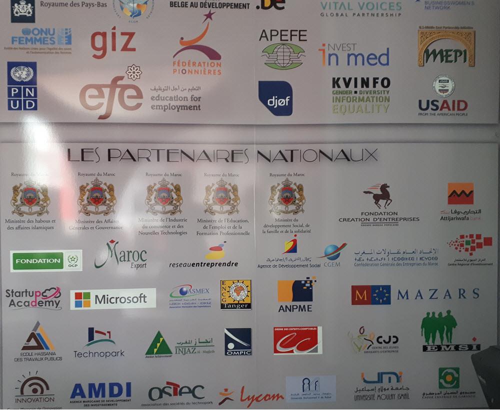 5 AFEM partenaires